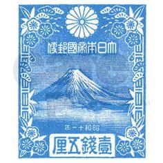 1935 Japanese postage stamp, depicting Mt. Fuji