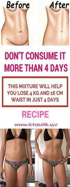 Don't Consume It More Than 4 Days: This Mixture Will Help You Lose 4kg and 16cm Waist in Just 4 Days #fitness #beauty #hair #workout #health #diy #skin #Pore #skincare #skintags #skintagremover #facemask #DIY #workout #womenproblems #haircare #teethcare #homerecipe