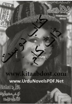 Rida Digest February 2015 PDF Free Download | Famous Urdu Novels and Digest - http://www.urdunovelspdf.net/2015/02/rida-digest-february-2015.html