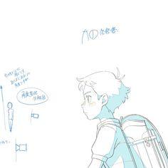 Kid Character, Character Design, Manga Drawing, Drawing Faces, Drawing Lessons, Drawing Tips, How To Draw Anime Eyes, Hipster Drawings, Sketch Poses