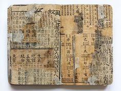 Chinese Moleskine 19 by Juan Rayos