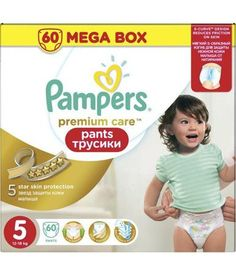 Pampers Premium Care Pants Junior 12-18 кг 60 шт  — 2409р. ----- Мягкие дышащие подгузники-трусики Pampers Premium Care Pants Junior  12-18 кг, 60 шт.  не только защищают от протекания, но и ухаживают за кожей малыша. S-образный поясок подгузников предотвратит натирание и спадание трусиков, а индикатор влаги подскажет ...