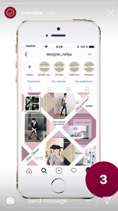 Instagram Feed Tips, Instagram Feed Layout, Instagram Grid, Instagram Frame, Instagram Design, Instagram Posts, Organizar Instagram, Web Design, Social Media Design