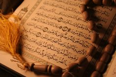 Some Miracles of the Quran Relating the Universe