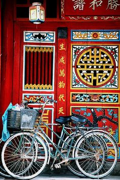 Bicycles in Beijing. Best way to travel in the central city.