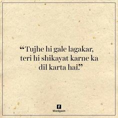 Zitate und WhatsApp-Status-Videos in Hindi, Gujarati, Marathi Shyari Quotes, Hurt Quotes, Mood Quotes, Lyric Quotes, Poetry Quotes, Poetry Hindi, Qoutes, Shyari Hindi, Sufi Poetry