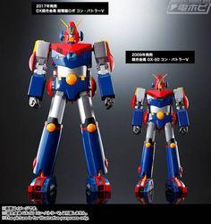 dxchougoukin_combattler_017 Japanese Robot, Mecha Anime, Super Robot, Digimon, Retro, Childhood, Toys, Robots, Warriors
