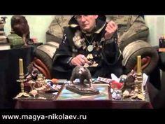 Символическое предсказание о России до 2017г.