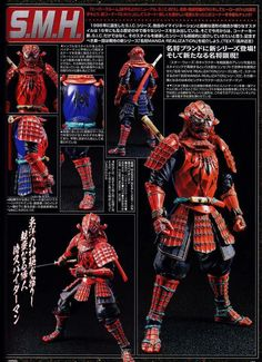 PREVIEW: S.M.H. 名將 MANGA REALIZATION 侍Spider-Man http://www.gunjap.net/site/?p=297010
