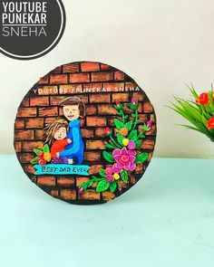 #3DClayCraft #DiyProject #ClayCraft #BestOutOfWaste #PunekarSneha #3Dclaypaintig #3DMuralArt #3Dwalldecor #3Dclayart 3d Wall Decor, Quilling Art, Best Dad, Clay Crafts, Fathers Day Gifts, Diy Projects, How To Make, Stuff To Buy, Beautiful