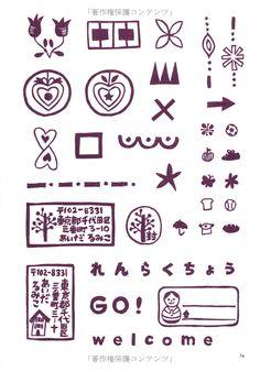 Amazon.co.jp: 親子で楽しむ消しゴムはんこ: 藍田 留美子: 本
