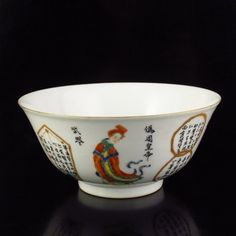 Hand-painted Chinese Famille Rose Porcelain Bowl w Marked