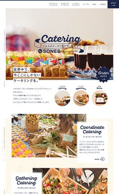A Website Creation Guide For Creating Spectacular Compelling Websites Food Web Design, Menu Design, Page Design, Flyer Design, Layout Design, Catering Design, Blog Layout, Website Layout, Bento