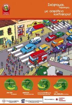Ολοκλήρωση προγράμματος «Ασφαλώς Κυκλοφορώ» Social Skills, Nerf, Comic Books, Education, Projects, Poster, Log Projects, Comic Book, Learning