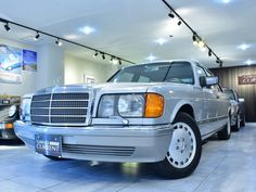 Mercedes W126, Mercedes 500, Mercedes S Class, Mercedes Benz Cars, Commercial Van, Cool Cars, Classic Cars, Automobile, Vehicles