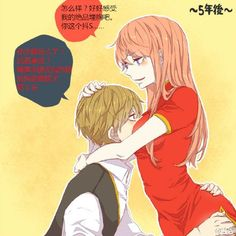 Okita Sougo х Kagura Anime Couples, Cute Couples, Okikagu Doujinshi, Villain Deku, Fairy Tail Ships, Kdrama, Kawaii, Romance, Pictures