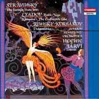 Stravinsky album cover: The Firebird Suite