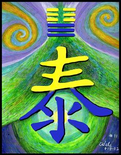 Painting inspired by the Chinese character for Peace