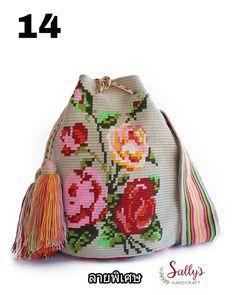✔ขายจากประสบการณ์และศึกษาจริงด้วยตนเอง ทำงานตรงกับคนทอ ไม่ผ่านนายหน้า คนกลางขายส่ง ✔กระเป๋าวายูทุกใบจ่ายราคายุติธรรมแก่คนทอวายู Fair Trade  สนใจติดต่อไลน์ Line: sallyshandicraft  สีและแสง+/-นะคะ ขึ้นอยู่กับจอรับภาพลูกค้าแต่ละเครื่อง  #wayuubag #wayuutribe #mochilaswayuu #originalwayuu #กระเป๋าย่าม #กระเป๋าวายู #กระเป๋าถัก #sallyshandicraft #fairtrade #กระเป๋าwayuu #wayuulover #wayuuthailand #กระเป๋าwayuu  #sallyshandicraft