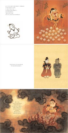SW Kwon, Korean illustrator