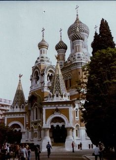 Book your tickets online for Cathedrale Orthodoxe Russe St-Nicolas a Nice, Nice: See 803 reviews, articles, and 247 photos of Cathedrale Orthodoxe Russe St-Nicolas a Nice, ranked No.17 on TripAdvisor among 197 attractions in Nice.