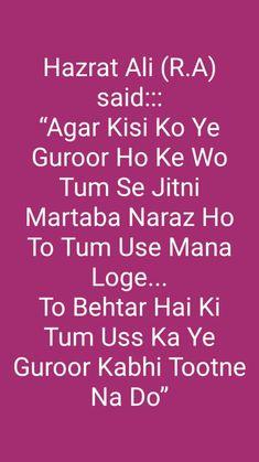 Islamic Love Quotes, Islamic Inspirational Quotes, Muslim Quotes, Religious Quotes, Hazrat Ali Sayings, Imam Ali Quotes, Prophet Quotes, Allah Quotes, Shyari Quotes