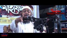 সাদ্দাদ এর করুন মৃত্যুর বিবরণ দিলেন | Mufti Hedayatullah azadi | Bangla ... Sample Resume Format, Media Center, Islam, Youtube, Youtubers, Youtube Movies