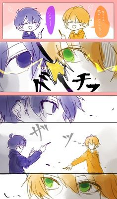 Jelsa, Manga, Anime, Boys, Mysterious Girl, Baby Boys, Sleeve, Children, Manga Comics