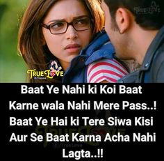 Best u my best fd only one u True Love Quotes, Best Quotes, Feeling Loved, How Are You Feeling, Bollywood Quotes, Love Shayri, Love Is Everything, Bts Memes Hilarious, Broken Heart Quotes