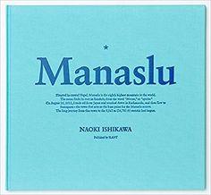 Manaslu マナスル | 石川 直樹 |本 | 通販 | Amazon