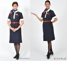 The two female flight attendants explained to him very politely how his behaviour had led to the captain sanctioning him, and that he would be arrested in Kobe on landing. In the meantime,regretfully, they would have to restrain him for the remainder of the flight.