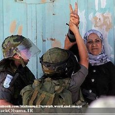 A Palestinian woman remains defiant in the face of Israeli oppression. Palestine, Islam Women, Russia News, World Peace, Ladies Day, Human Rights, Good People, My Eyes, Feminism