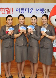 ASIANA AIRLINES CABIN CREW - #cabincrew #airline #aviation #stewardess #flying #uniform