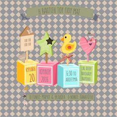 Προσκλητήριο βάπτισης χρωματιστοί κύβοι με παιχνίδια Toys, Design, Activity Toys, Clearance Toys, Gaming, Games, Toy, Beanie Boos