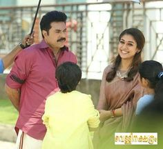 Mammuka and Nayanthara in Bhaskar the rascal...
