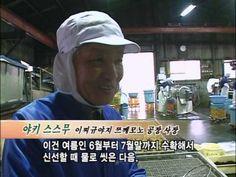 [다큐클래식] 한,중,일 문화 삼국지 13회-김치 / Korea-China-Japan: Culture History of Three States #13-Kimchi - YouTube