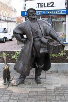 Купец с котом, Ростов-на-Дону, Россия.