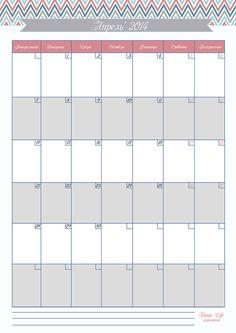 Листы домашнего планнера на 2 квартал 2014 года (апрель, май, июнь) Home Life Organization
