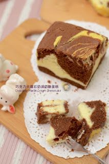 Coco's Sweet Tooth ......The Furry Bakers: 巧克力大理石奶油奶酪蛋糕 Chocolate Marble Cream Cheesecake