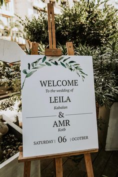 Romantic wedding in Beirut Leila & Amr Chic & Stylish Weddings Wedding Reception Entrance, Reception Areas, Wedding Venues, Pronovias Wedding Dress, Restaurant Wedding, Romantic Flowers, Flower Garlands, Beirut, Rustic Style