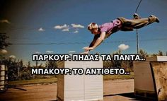 Funny Quotes, Gym, Greek, Funny Phrases, Funny Qoutes, Excercise, Rumi Quotes, Hilarious Quotes, Greece