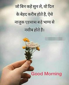 Happy morning, morning greetings quotes, morning prayers, what's up qu Good Morning Messages Friends, Tuesday Quotes Good Morning, Good Morning Wishes Quotes, Morning Prayer Quotes, Good Morning Motivation, Good Morning Msg, Good Morning Beautiful Quotes, Hindi Good Morning Quotes, Good Morning Texts