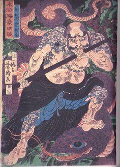 japanese prints - Google Search