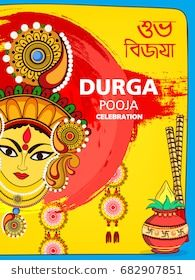 Puja Banners Dairy Banners