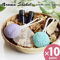Sand Dollar / aroma sashel / portable aroma difuser/ sceltevie/ Rakuten e-Kurashi-R