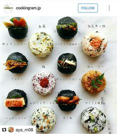 Rice balls (mixed with sesame oil) オイルおにぎり Rice Balls, Exotic Food, Cafe Food, Japanese Food, Quick Easy Meals, Food Hacks, Food Inspiration, Sushi, Food Photography