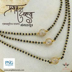 Love at first sight. #pngdiamonds has launched an exclusive diamond mangalsutra collection. Visit our #Diamond Jewellery stores in #Pune to check the #mangalsutra collection