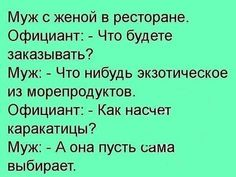 4809770_UJenamyj41 (548x411, 34Kb) Stupid Jokes, My Mood, Just For Laughs, Haha, Humor, Comics, Memes, Funny, Frases