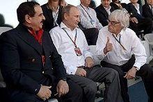 Russian GP2016 cropped - Bernie Ecclestone - Wikipedia