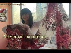 Узор для шали - начинаем вязать с нижнего угла. - YouTube